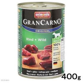 アニモンダ ドッグ グランカルノ アダルト 牛肉・野鳥獣 400g 正規品