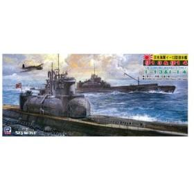 1/700 スカイウェーブシリーズ 日本海軍イ13型潜水艦 伊13&伊14(2隻入)新デカール・リニューアル版 プラモデル[ピットロード]《在庫切れ》