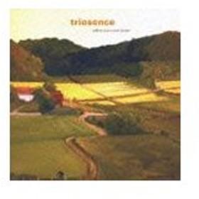 トリオセンス / ホェン・ユー・カム・ホーム [CD]