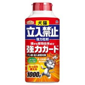 忌避 イヌ ネコ 犬猫立入禁止強力粒剤 1000g アース製薬 アースガーデン