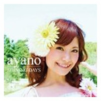 ayano / SHINING DAYS [CD]