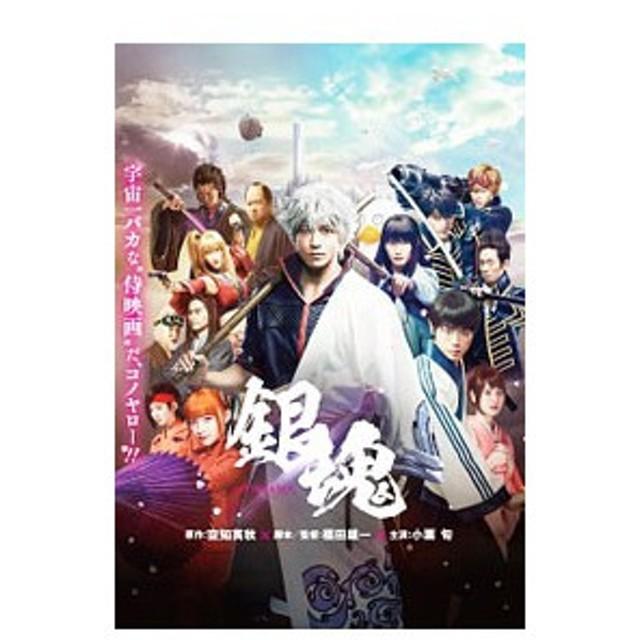 Blu-ray/銀魂