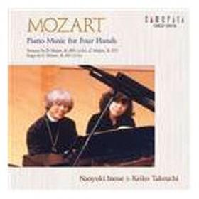 井上直幸(p) / モーツァルト: 4手のためのピアノ音楽 [CD]
