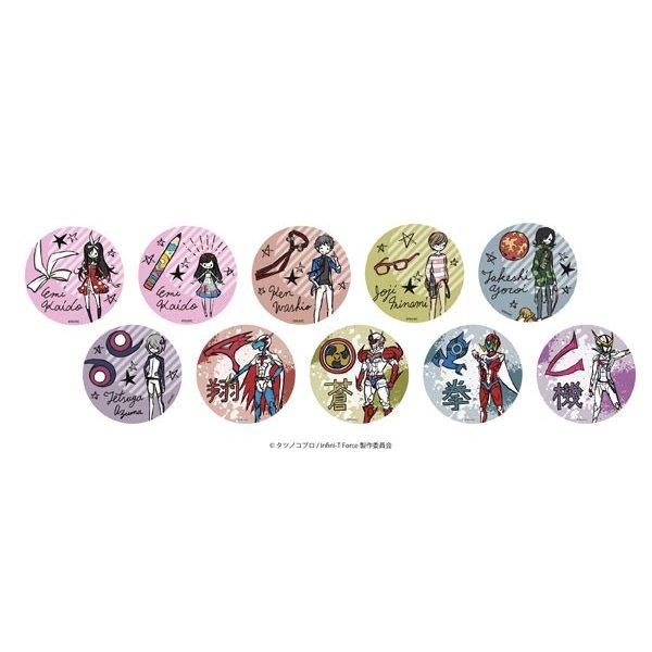 CoasterStone AS4010 Absorbent Coasters Set of 4 Vintage Zinnias 4-1//4-Inch,Vintage Zinnias