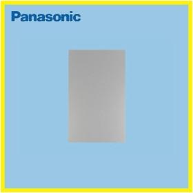 パナソニック 換気扇  FY-MYC46C-S エコナビレンジフード用横幕板 レンジフード用 部材 Panasonic