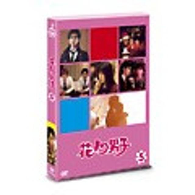 DVD/花より男子 5