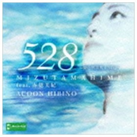 ACOON HIBINO / MIZUTAMAHIME Feat. 赤穂美紀 [CD]