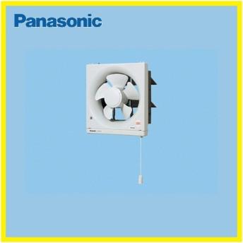 パナソニック 換気扇 FY-20K5BL 一般換気扇 一般換気扇 Panasonic