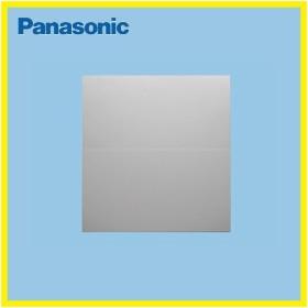 パナソニック 換気扇  FY-MYCSL-S スライド横幕板 レンジフード用 部材 Panasonic