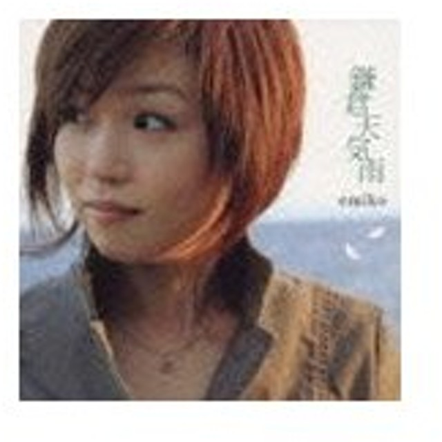 emiko / うた∽かた image song album 鎌倉天気雨 [CD]