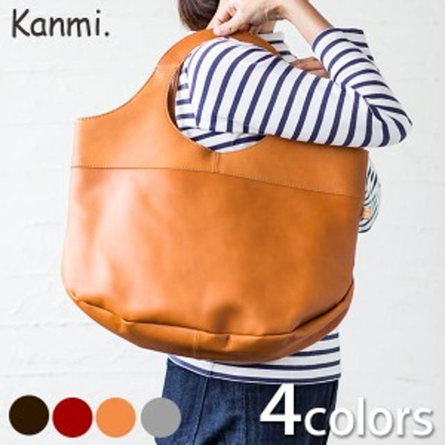 318ffc34b85 Kanmi. カンミ ドーナツバッグ L B18-90 [2018秋冬新作] A4サイズ対応 ...