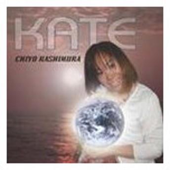 樫村智代 / KATE [CD]