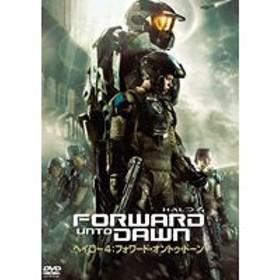 ヘイロー4フォワード・オントゥ・ドーン [DVD]