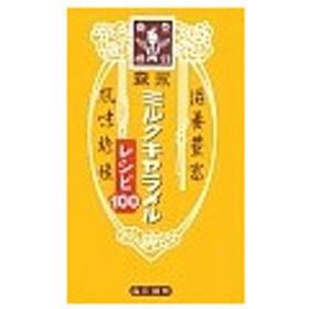 森永ミルクキャラメルレシピ100/森永製菓