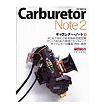 キャブレター・ノート 2/佐藤康郎