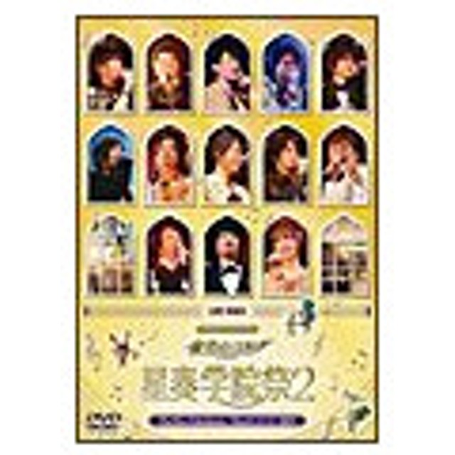 DVD/ライブビデオ ネオロマンスフェスタ 金色のコルダ 星奏学院祭2