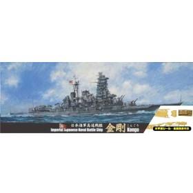 1/700 特シリーズ No.23 EX-1 日本海軍高速戦艦 金剛 特別仕様(木甲板シール・金属砲身付き) プラモデル[フジミ模型]《在庫切れ》