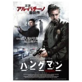 ハングマン / アル・パチーノ (DVD)