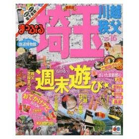 埼玉 川越・秩父 '15-'16
