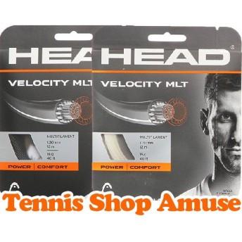 【お試し12Mカット品】ヘッド ベロシティ MLT (1.25mm/1.30mm) 硬式テニスガット マルチフィラメントガット(Head Velocity MLT String)【2015年12月登録】
