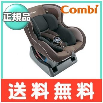 コンビ ウィゴー(WEGO) サイドプロテクション エッグショック LG ブラウン チャイルドシート 新生児から