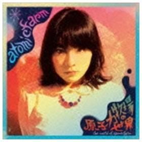 atomicfarm / 原子力牧場の世界 [CD]