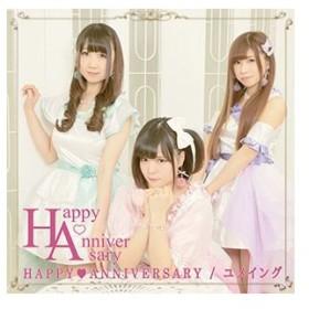 CD HAPPY ANNIVERSARY(小川まみ、藤本朱莉、中山みなみ) / 「ユメイング」 DVD付[AmazingEntertainment]《取り寄せ※暫定》