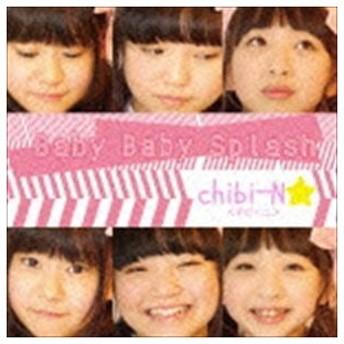 chibi-N★ / Baby Baby splash!! [CD]