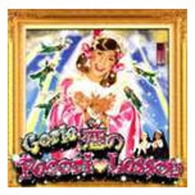 ゴリエ / 恋のPecori Lesson(通常盤/CD+DVD) [CD]