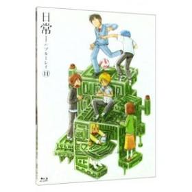 Blu-ray/日常のブルーレイ 第11巻 特装版