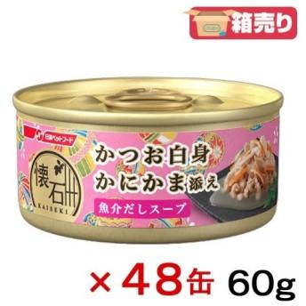 日清 懐石 缶 かつお白身 かにかま添え 魚介だしスープ 60g 48缶入り