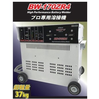 キシデン プロ専用溶接機 BW-170ZR4 390x255x385mm 超軽量約37kg マグマトロン REDLEW-IV レドリュウ-4 XYDEN バッテリー溶接機