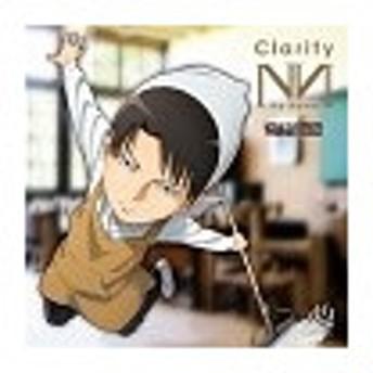 「進撃!巨人中学校」〜Clarity/リヴ●イ(CV:神谷浩史) from No Name