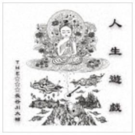 THE☆☆☆長谷川大輔 / 人生遊戯 [CD]