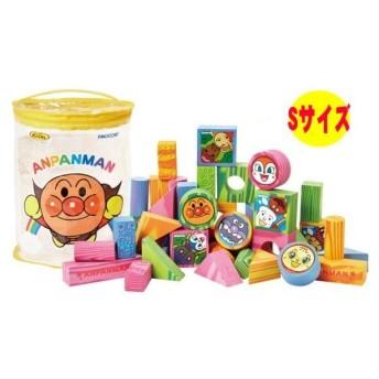 積木 アンパンマン うちの子天才かるい安全つみき S ピース40P アガツマ Anpanman おもちゃ toys ギフト 積み木 ブロック 誕生日プレゼント 知育玩具 安心 人気