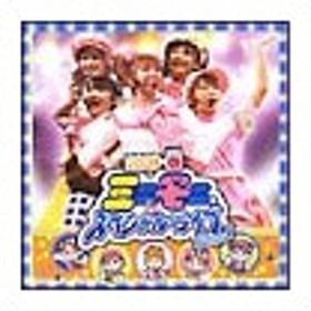 DVD/2003・春 ミニモニ。スペシャルライブだぴょ〜ん!