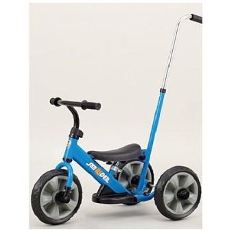 乗用玩具 へんしん! サンライダー ブルー 野中製作所 WORLD ワールド 変身 スクーター 室内 三輪車 バランスバイク 遊具 おもちゃ プレゼント 誕生日 安全 安心