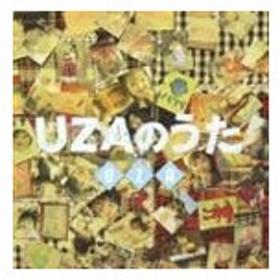 UZA / UZAのうた [CD]