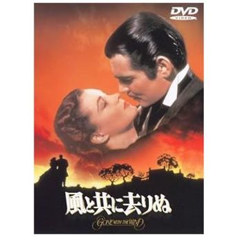 風と共に去りぬ / ビビアン・リー (DVD)