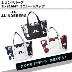 【SALE】J.リンドバーグ JL-916MT ミニトートバッグ [W29×D14×H20cm]【ゴルフ小物】(即納)(☆)