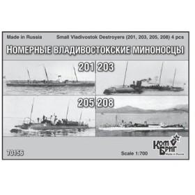 1/700 露水雷艇201号・203号・205号・208号四隻セット・日露 レジンキット[コンブリック]《在庫切れ》