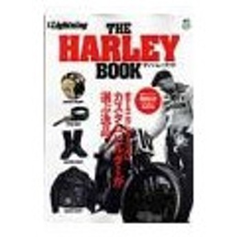 THE HARLEY BOOK/〓出版社