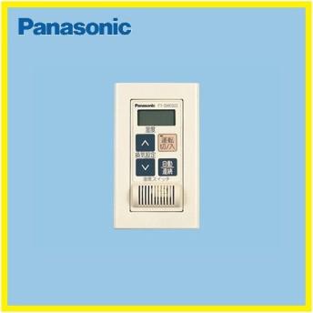 パナソニック 換気扇 FY-SHKS03 制御部材センサー システム部材 Panasonic