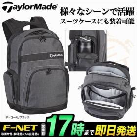テーラーメイド ゴルフ TaylorMade LOC62 TM18 プレイヤーズ バックパック