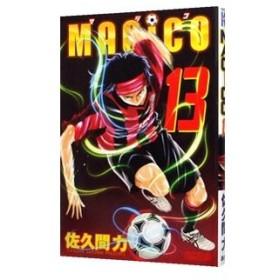 MAGiCO 13/佐久間力