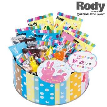 【ギフトに】ロディ 名入れ 焼菓子・米菓詰合せ丸缶C【内祝い・出産内祝いにも】