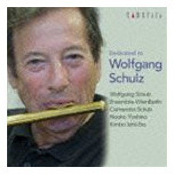 ヴォルフガング・シュルツ(fl、picc) / メモリー・オブ・ヴォルフガング・シュルツ [CD]