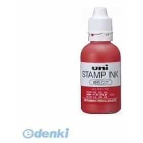 三菱鉛筆 [HSS55.15] 補充インキ HSS-55 赤 15