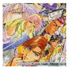 (ドラマCD) アンジェリーク外伝3 〜禁域(サンクチュアリ)の鏡〜Vol.3 [CD]