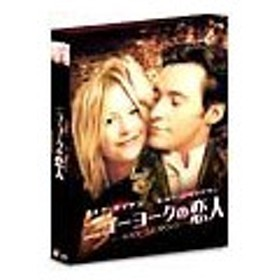 DVD/ニューヨークの恋人 特別編